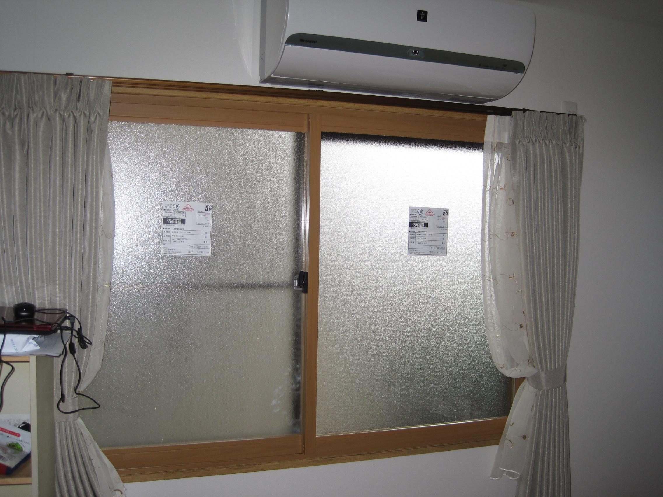 【三木市リフォーム】内窓取り付け施工後