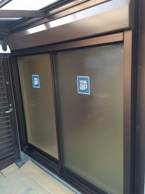 【西脇市リフォーム】シャッター付テラス窓の取替施工後