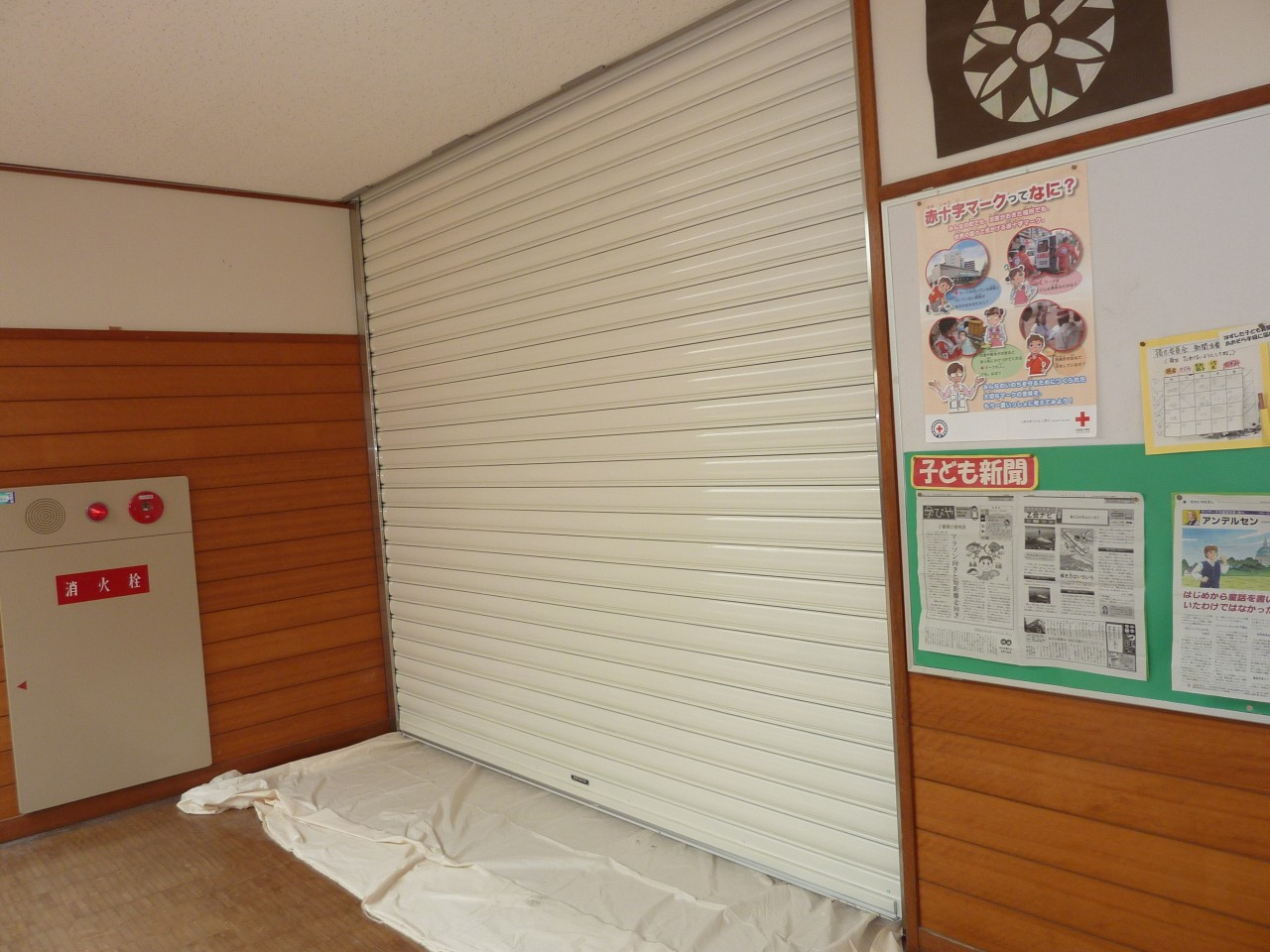 【西脇市リフォーム】防火シャッター修理施工後