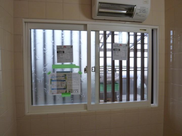 【西脇市リフォーム】浴室に内窓取付施工後
